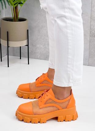 Туфли-броги сетка