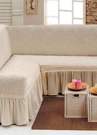 Чехол на угловой диван молочный 16-5