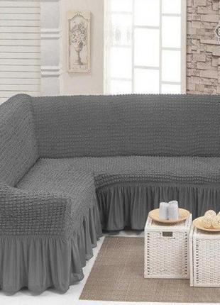 Серый чехол на угловой диван с рюшами 16-5