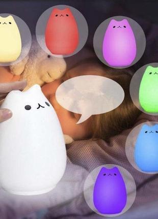 Силиконовый сенсорный ночник led котик светится 7 цветами