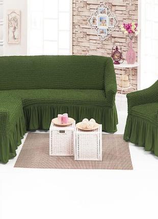 Чехол на угловой диван + кресло с юбкой, 15-10