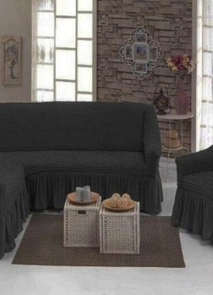 Чехол на угловой диван + кресло с рюшами антрацит