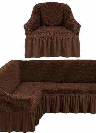 Коричневый чехол на угловой диван + кресло