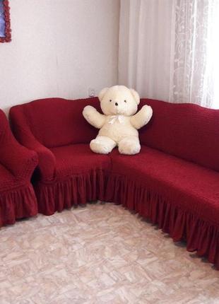 Бордовый чехол на угловой диван + кресло