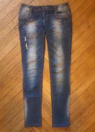 Шикарные стейчевые джинсы!!!