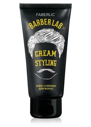Крем-стайлинг для волос1 фото