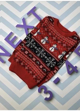 Классный свитер с снеговиками