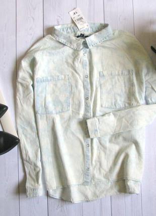 Красивая хлопковая рубашка блузка свободного кроя