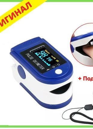 Пульсоксиметр датчик пульса кислорода в крови  oximetr пульсометр оксометр ak20 детей