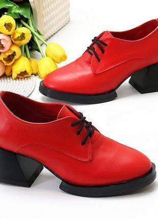 Актуальные красные женские туфли в классическом дизайне натуральная кожа