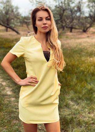 Платье novello 1002 жёлтое