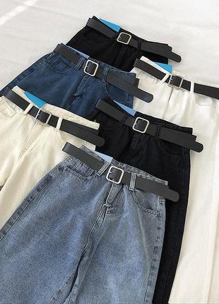 Новые крутые джинсы с высокой посадкой