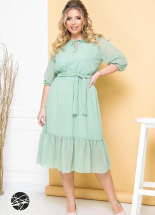 Шифоновое платье миди с оборкой