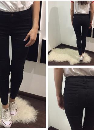 Крутые чег джинсы скинни /skinny в обтяжку new look