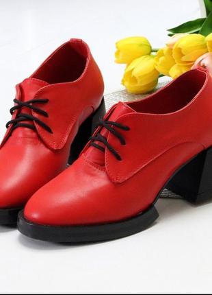 Женские туфли из натуральной кожи2 фото