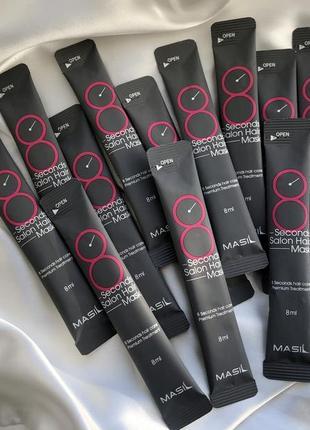 Маска для волос салонный эффект за 8 секунд
