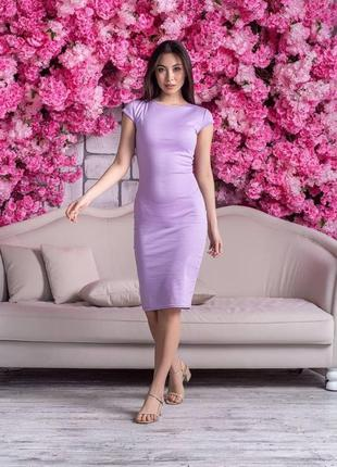 Облегающее платье с коротким рукавом базовое цвет светлая сирень