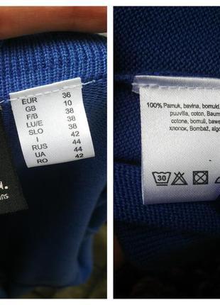 Тонкий,трикотажный кардиган,кофта(джемпер)жакет,пиджак,на застежке,хлопок 100%,5