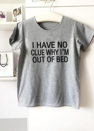 Серая футболочка с крутой надписью