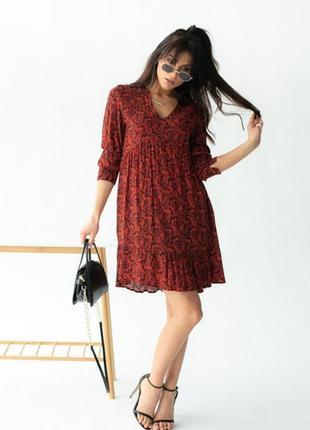 Ефектна красива свобідна сукня, плаття турция