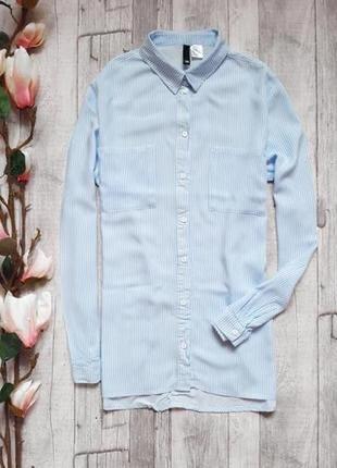 Полосатая рубашка от h&m divided