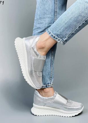 Кожаные серебряные кроссовки