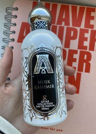 Распив или весь attar collection musk kashmir eau de parfum 100 ml