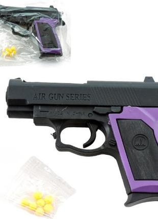 Пистолет на пульках