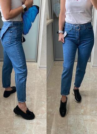 Класичні джинси мом ххс , хс,с