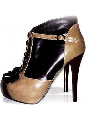Коричневые ботильоны. коричневые ботинки