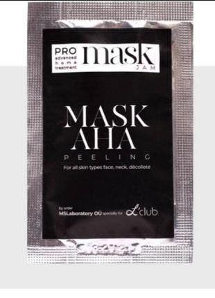 Маска для пілінгу aha (pro mask jam)