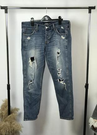 Рваные джинсы бойфренды💙