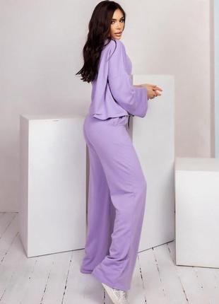 Лавандовый оверсайз костюм свободного кроя свободные широкие длинные штаны фиолетовый