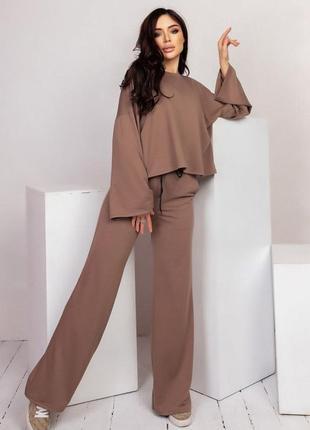 Бежевый базовый оверсайз костюм свободного кроя свободные широкие длинные штаны