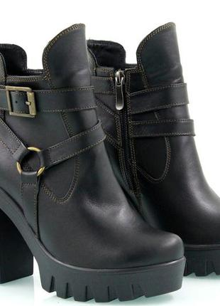 Стильные ботинки ботильоны с пряжкой на тракторной подошве.натуральная кожа!36-40р.