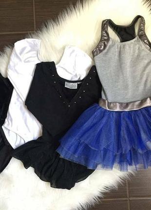 Купальник для танцев гимнастики спортивный хб бифлекс с юбкой черный белый