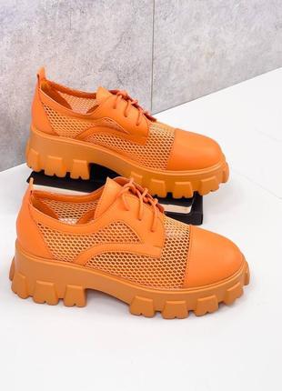 Броги туфли летние сетка и эко кожа оранжевые