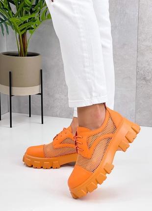 Броги туфли летние сетка и эко кожа оранжевые5 фото
