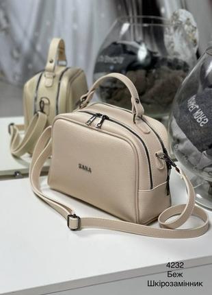 Шикарна брендова жіноча сумка
