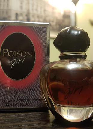 Парфюмированная вода poison girl от christian dior 30 мл