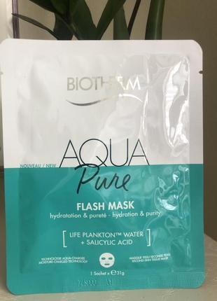 Biotherm увлажняющая тканевая маска для очищения кожи лица
