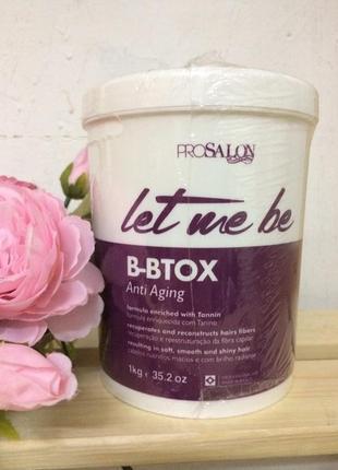 Ботокс let me be btox anti aging