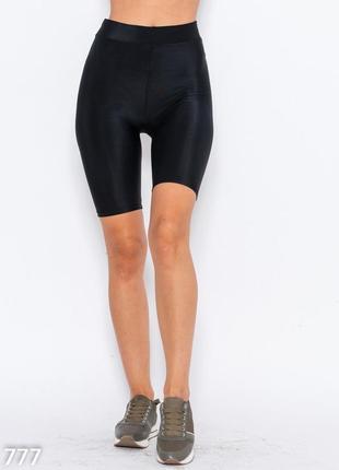 Велосипедки спортивные штаны брюки шорты лосины
