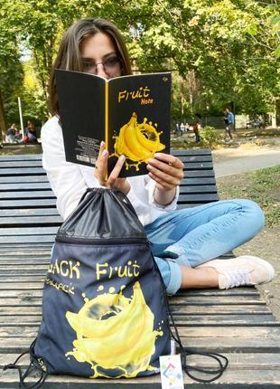 """Набор рюкзак на завязках и блокнот """"frutti yellow"""", рюкзак для обуви, детский рюкзак"""