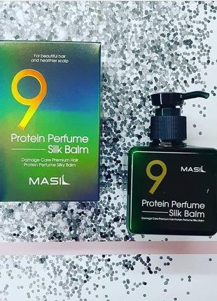 Бальзам для волос masil 9 protein perfume silk balm