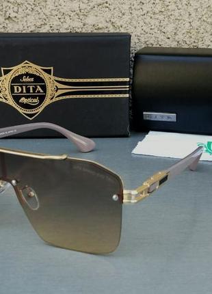 Dita очки маска унисекс солнцезащитные коричневые с градиентом