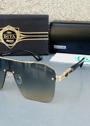 Dita очки маска унисекс солнцезащитные с сине бежевым градиентом