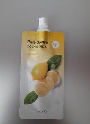 Ночная маска с экстрактом лимона missha