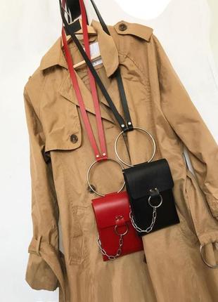 Вертикальная сумочка с кольцами, сумочка для телефона, сумочка карман. (цвета)