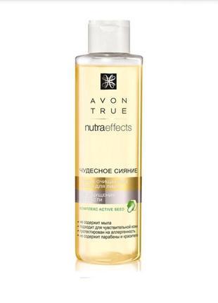 """Легкое очищающее масло для лица """"чудесное сияние"""" avon true nutra effects"""